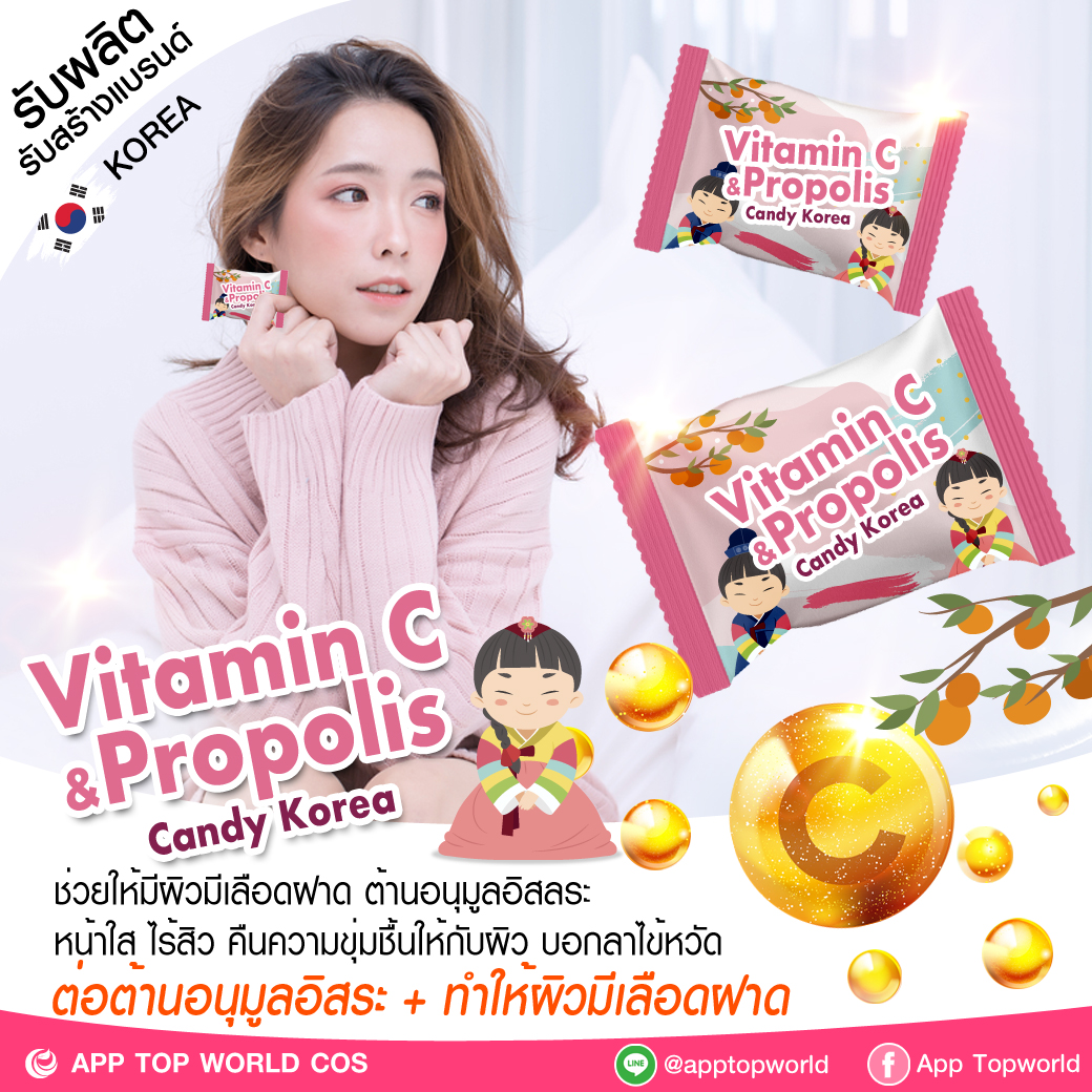 Vitamin C & Propolis Candy Korea