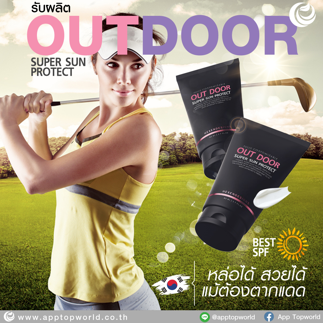 Out door Super Sun protect