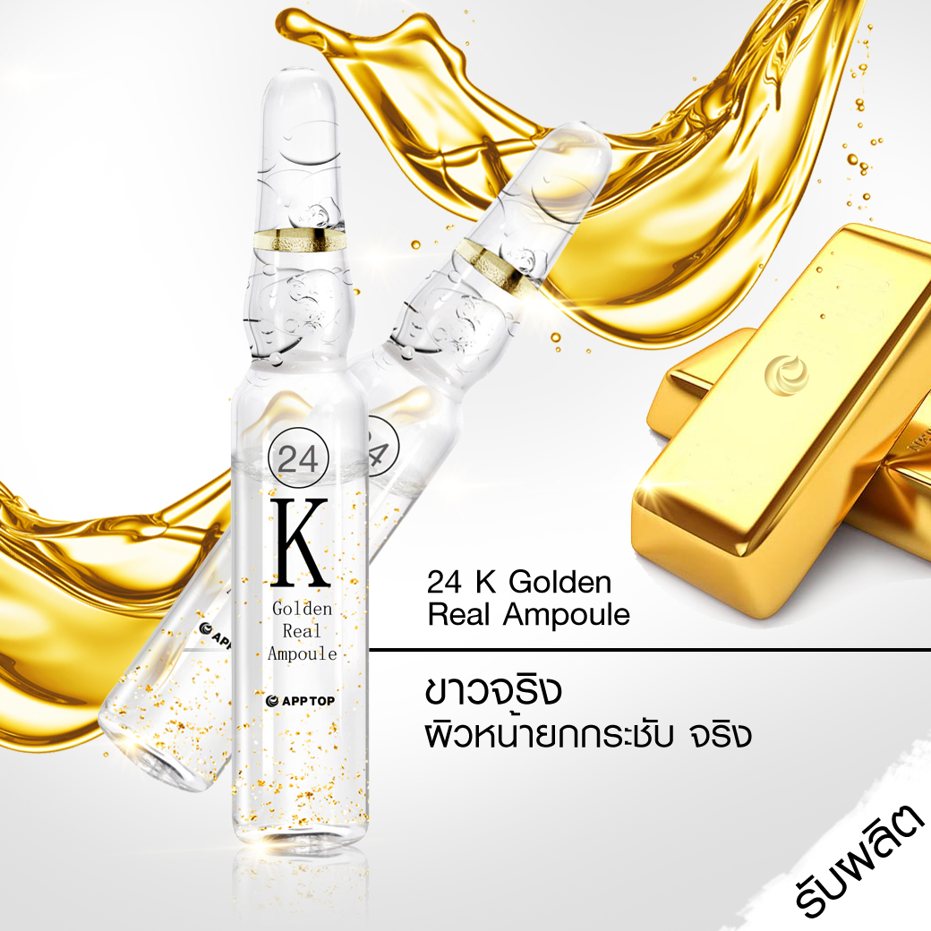 24 K Golden Real Ampoule